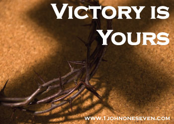 Blog---Victory-is-Yours